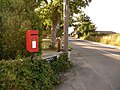 Burton, postbox No. BH23 3, Salisbury Road - geograph.org.uk - 1411652.jpg