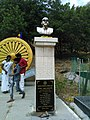 Bust of Dr. Babasaheb Ambedkar at Aurangabad caves.jpg