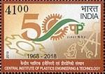 CIPET 2019 stamp of India.jpg