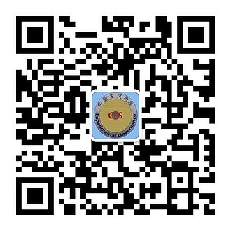 Cui Zhiyuan - Image: CLS PRAG