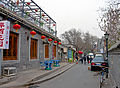 Cafe in Beijing hutong.jpg