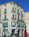 Calle Larios 18, Málaga 003.jpg