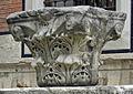 CapCorBizKVII-MuseoIstanbul-2379.jpg