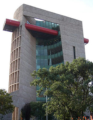 Fondo de Cultura Económica - FCE's central office