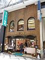 Castella ginso in Shinsaibashi Osaka IMG 2317 20130421.JPG