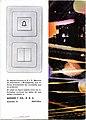 Catálogo del modelo de la serie 6000 fabricado por la empresa Niessen en Errenteria (Gipuzkoa)-4.jpg