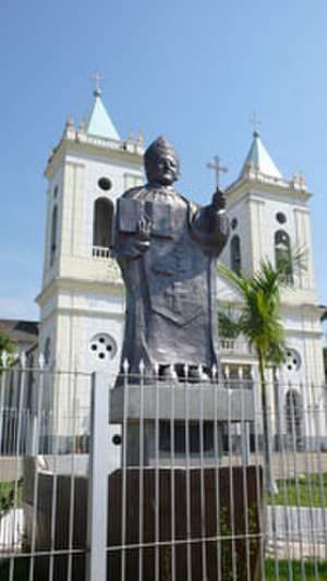 Roman Catholic Archdiocese of Porto Velho - Image: Cathedral pvh