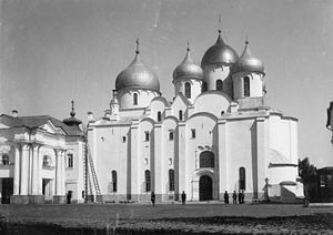 Cathedral of St. Sophia, Novgorod - The Cathedral of St. Sophia in 1900