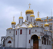 Cathedral of the Annunciation, Moscow Kremlin.jpg