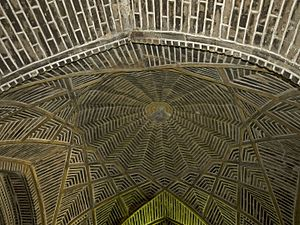 Ceiling in Kukeldash Madrassa Bukhara 02.jpg