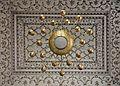 Ceiling of Main Hall- Badshahi Mosque.jpg