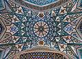 Ceiling of an interance of Atabki Sahn in Fatima Masumeh Shrine, Qom, Iran.jpg