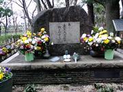 Cenotaph-Taito Tokyo at Sumida Park-Bombing of Tokyo in World War II