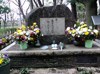 Cenotaph of citizen by Bombing of Tokyo in World War II, Sumida park, Taitō, Tokyo
