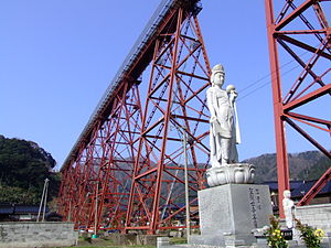 Cenotaph under Amarube-tekkyo bridge.JPG