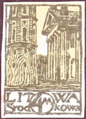 Central Lithuania 1920 MiNr 017B B002.png