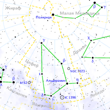 Cepheus constellation map ru lite.png