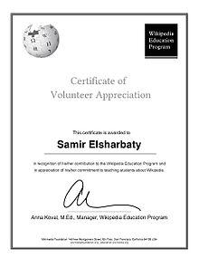User talk:Selsharbaty (WMF) - Outreach Wiki