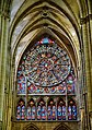 Châlons-en-Champagne Cathédrale St. Étienne Innen Südliche Rosette 1.jpg