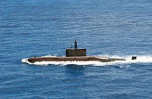 Chang Bogo-class submarine - Image: Chang Bogo SSK061Typ 209Uboat