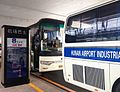 Changsha airport coach.JPG