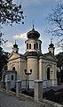 Chełm, cerkiew prawosławna p.w. św. Jana Teologa.jpg