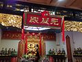 Che Kung Temple.jpg