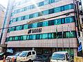 Cheongdam-dong Comunity Service Center 20140615 100412.jpg