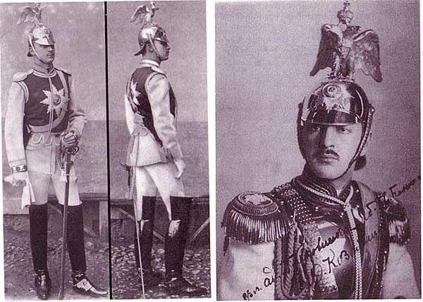 Chevalier guard