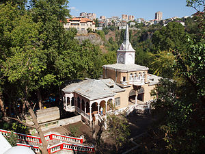 Yerevan Children's railway - The Yerevan Children's railway.