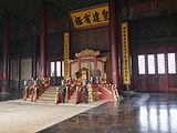 China-beijing-forbidden-city-P1000191.jpg