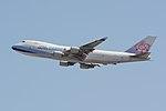 China Airlines Cargo, Boeing 747-400F B-18725 NRT (47384773642).jpg