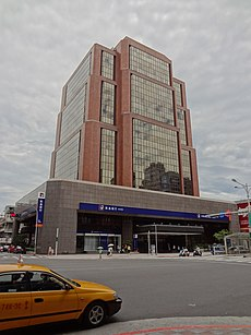 China Development Financial Holdings HQ 20150815.jpg