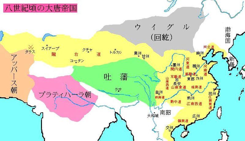 大家谁能给我一张唐朝的世界地图啊