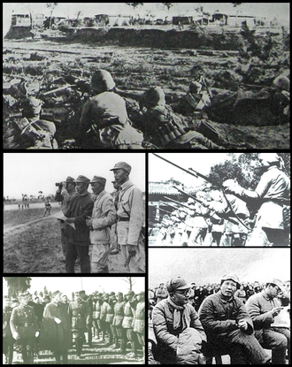 Chinese Civil War - Image: Chinese Civil War Collage