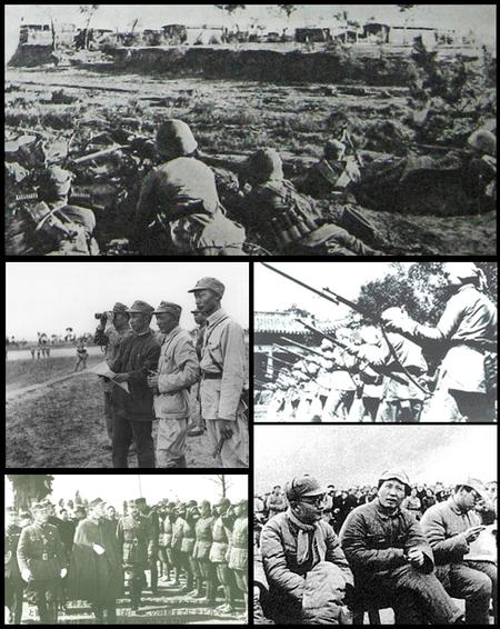 Nội chiến Trung Quốc