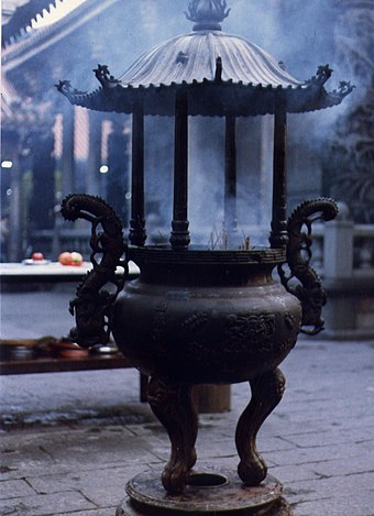 Incense burner in China Chinese temple incence burner.jpg