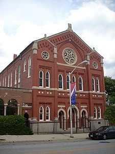 Chizuk Amuno Synagogue, 27 Lloyd St., Baltimore City, Maryland.JPG