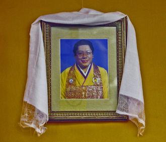 Chögyam Trungpa - Chogyam Trungpa Rinpoche