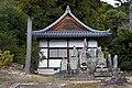 Chokyuji Ikoma Nara Japan14s3.jpg