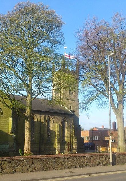Coalville Parish Church Christ Church Coalville, pictured on Saint George's Day, April 23rd 2014.jpg