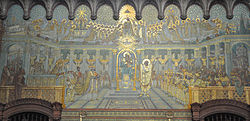 Christian council of Ephèsus in 431.jpg