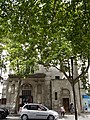 Church of St Anselm and St Cecilia, Kingsway, London, August 2015 01.jpg