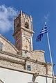 Church of Virgin Mary of Chrysopolitissa, Larnaca, Cyprus 17.jpg