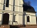 Church of the Theotokos of Tikhvin, Troitsk - 3495.jpg