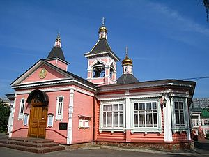 Church of the Transfiguration in Bogorodskoe 04.jpg