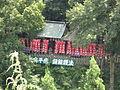 Chyogosonshiji kengaigoho1.jpg
