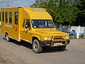Ciochina-Romania-transport-scolari2008.jpg