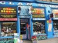 Clan Stores - geograph.org.uk - 1745687.jpg