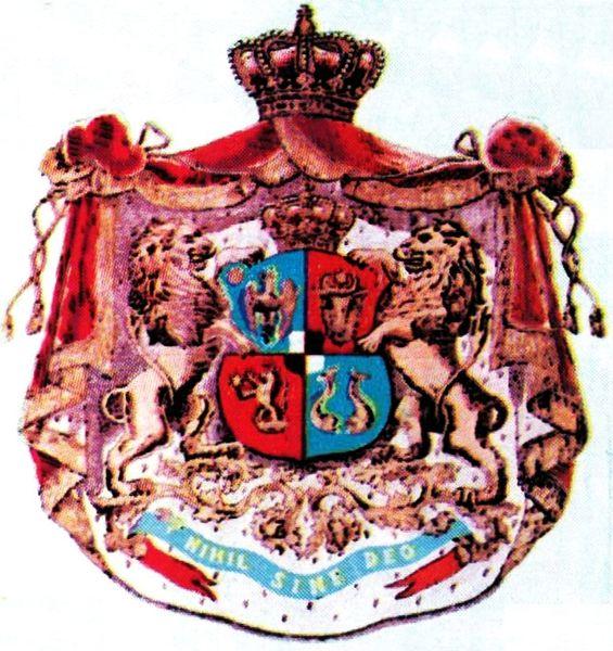 File:CoA Romania 1872.jpg
